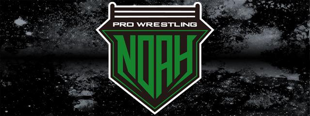 プロレスリング・ノア公式モバイルサイト