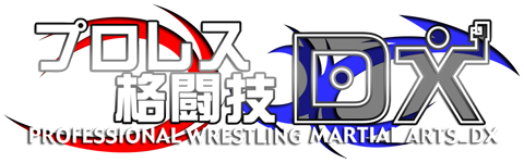 プロレス・格闘技の情報満載!全日本・ノア公式モバイルサイト