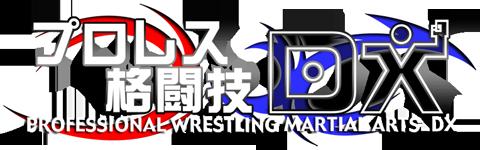 プロレス・格闘技の情報満載!全日本・ノア公式モバイルサイト