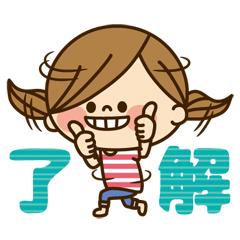 かわいい主婦の1日【家族連絡編】 / 01