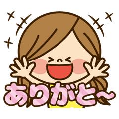 かわいい主婦の1日【家族連絡編】 / 03