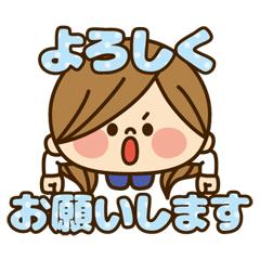 かわいい主婦の1日【家族連絡編】 / 04