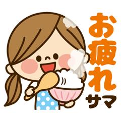 かわいい主婦の1日【家族連絡編】 / 05