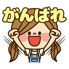 かわいい主婦の1日【家族連絡編】 / 06