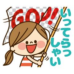 かわいい主婦の1日【家族連絡編】 / 08