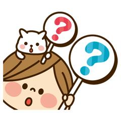 かわいい主婦の1日【家族連絡編】 / 12