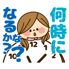 かわいい主婦の1日【家族連絡編】 / 14