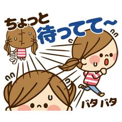 かわいい主婦の1日【家族連絡編】 / 15