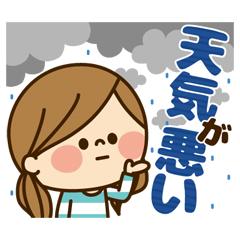 かわいい主婦の1日【家族連絡編】 / 17