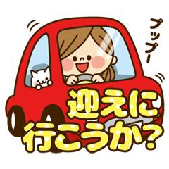 かわいい主婦の1日【家族連絡編】 / 22