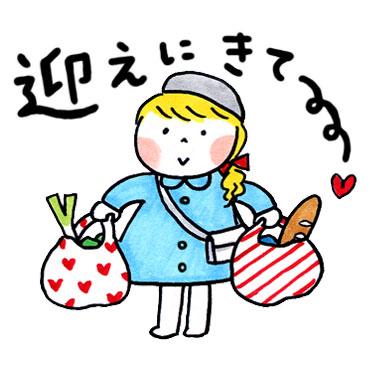 仲良し家族 / 01