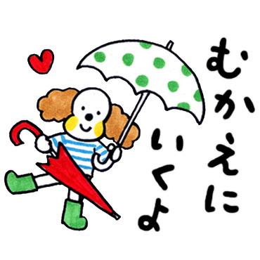 仲良し家族 / 02