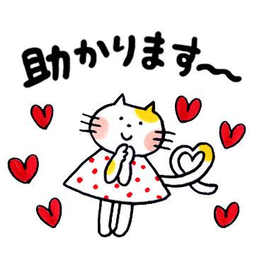 仲良し家族 / 04