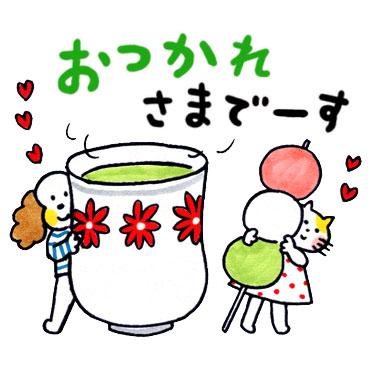 仲良し家族 / 05