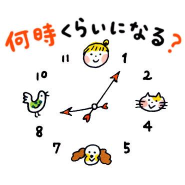 仲良し家族 / 07