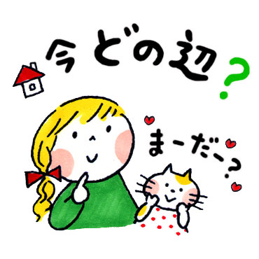 仲良し家族 / 08