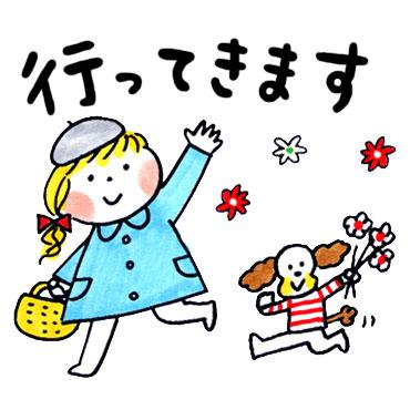 仲良し家族 / 09