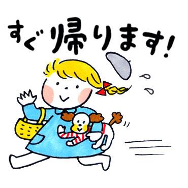 仲良し家族 / 10