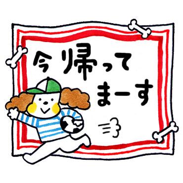 仲良し家族 / 15