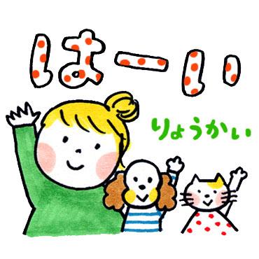仲良し家族 / 17