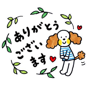 仲良し家族 / 21