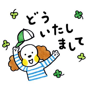 仲良し家族 / 24