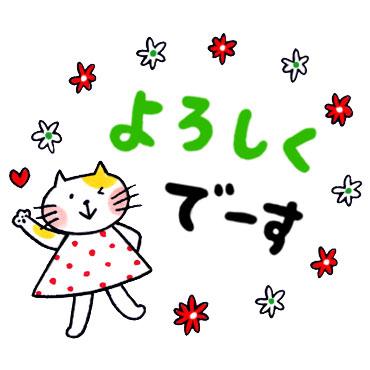 仲良し家族 / 37